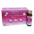 Biyou Collagen Drink 14,200mg with Fucoidan, CoQ10, Royal Jelly + more (10bottles 50mL)