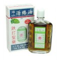 Huo Lu Medicated Oil 1.7oz 50mL