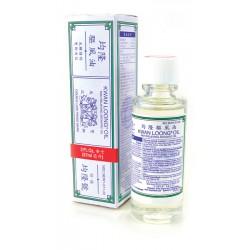 Kwan Loong Oil 2oz 57ml