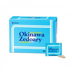 Umeken Okinawa Zedoary 1 month supply (60 packets)