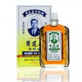 Wong To Yick Wood Lock Medicated Oil External Analgesic 50ml
