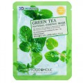 Foodaholic Green Tea Natural Essence Mask
