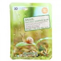 Foodaholic Snail Natural Essence Mask