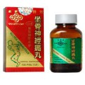 Golden Leaf Sci-Tica Herbal Pills (150 pills)