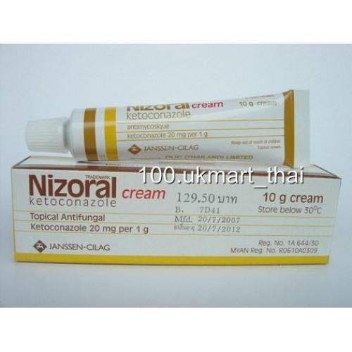 nizoral cream ketoconazole price