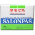Salonpas External Pain Relieving Patch 20 patches
